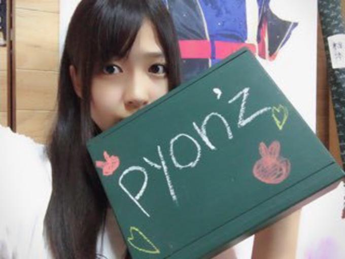 pyon'z