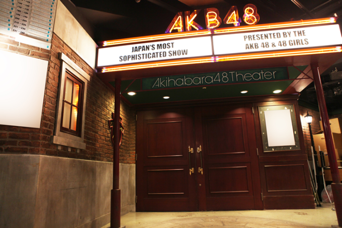 AKB48劇場 pyon'z net